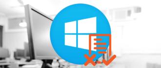 Проверка Windows на ошибки