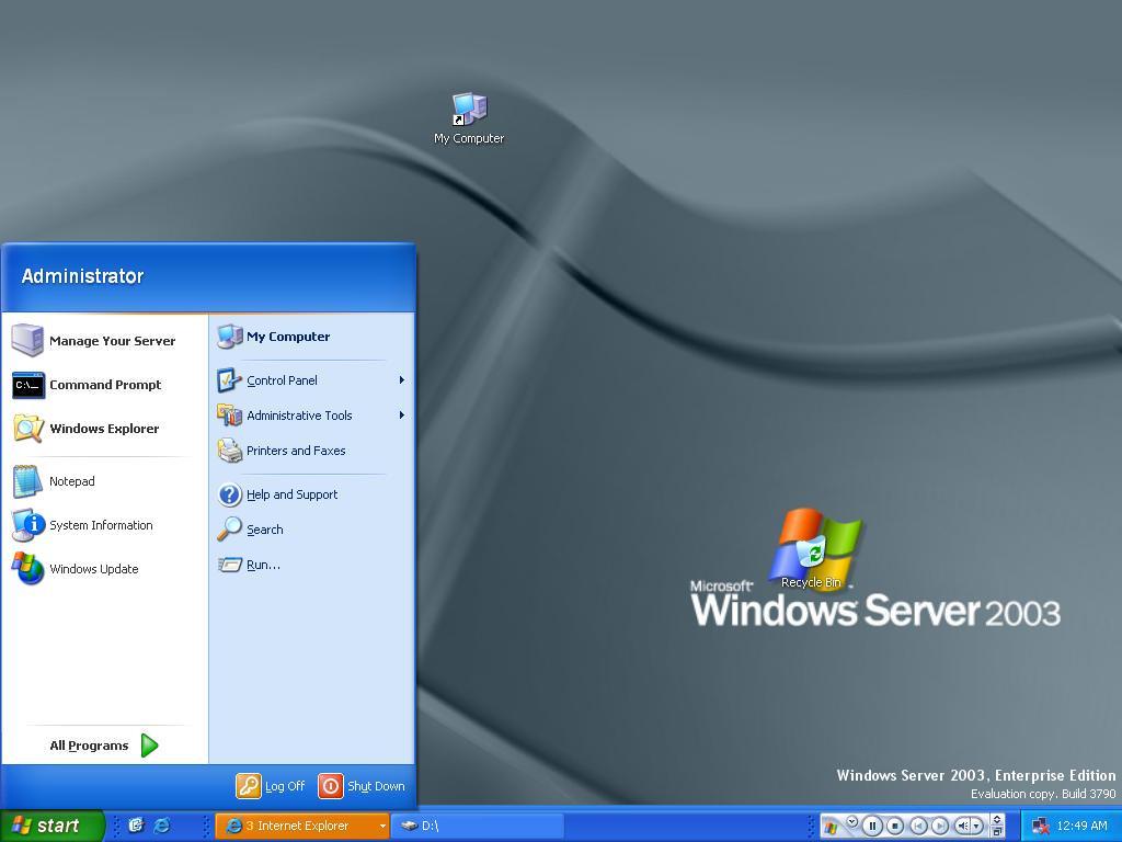 Интерфейс рабочего стола windows server 2003
