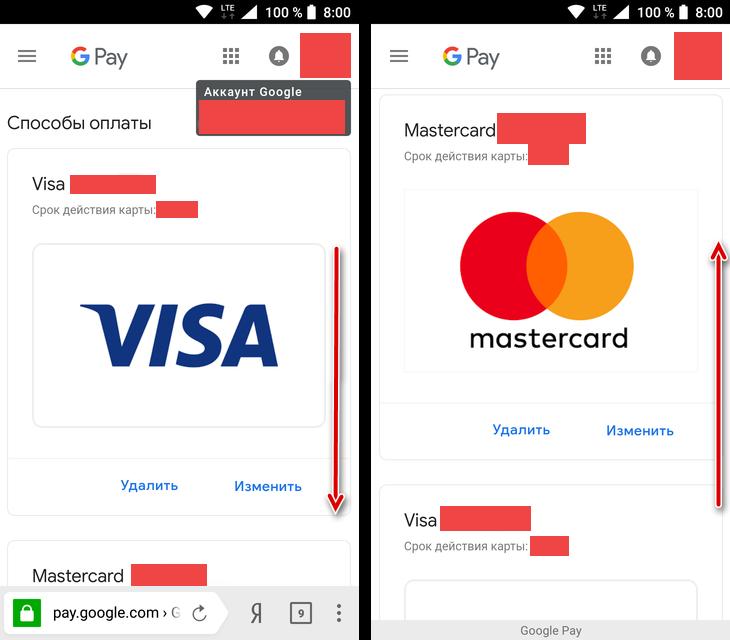 Платежные карты в Play Market