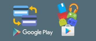 Как отвязать банковскую карту от Play Маркета