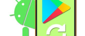 Плей Маркет установка на Андроиде