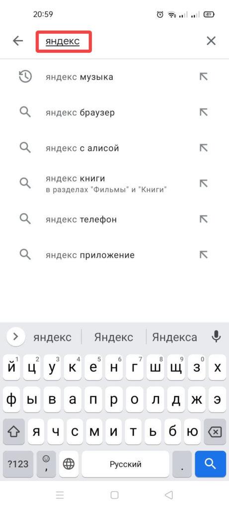 Поисковая строка